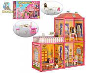 Игрушечный домик для куклы