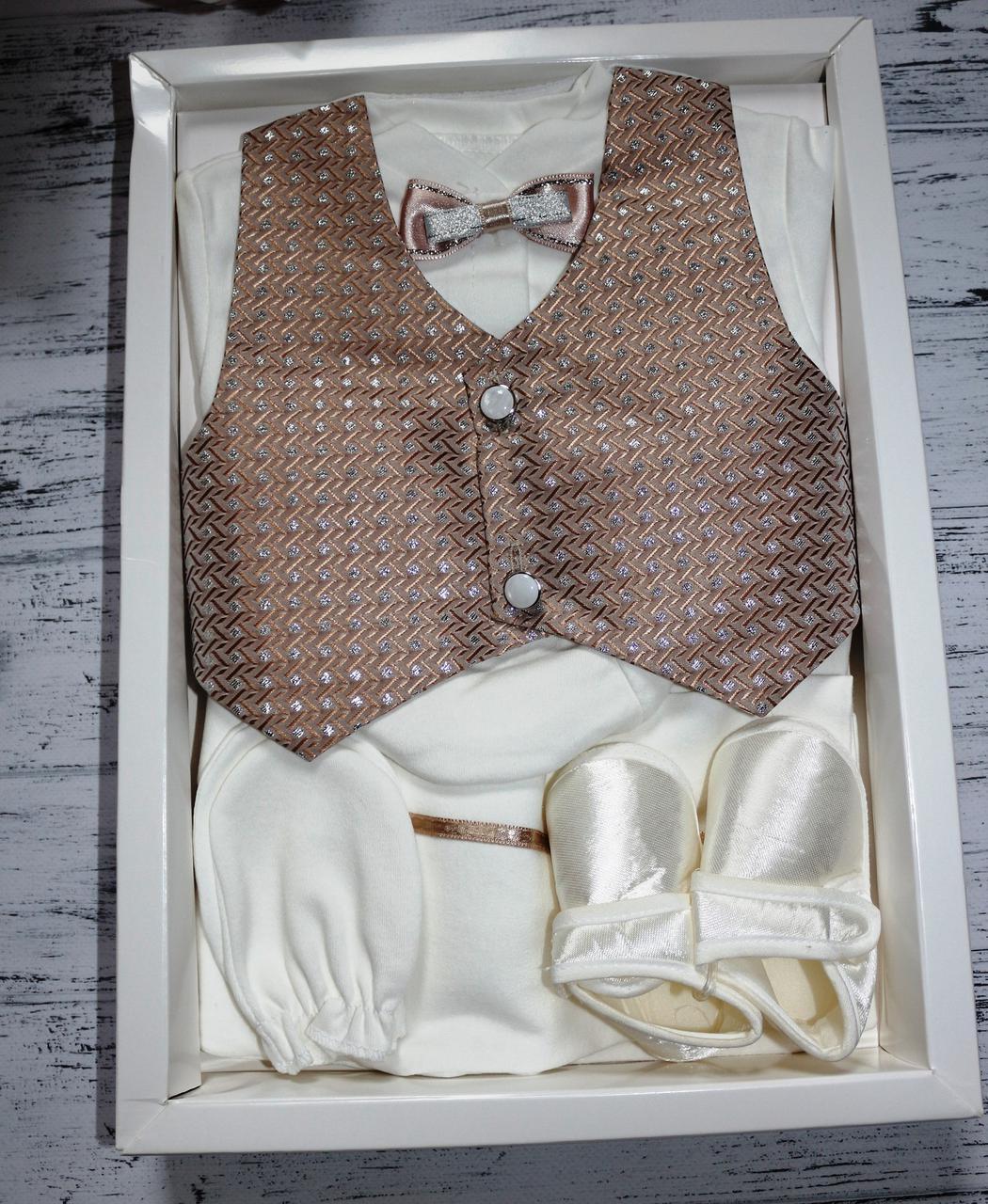 """Подарочный набор для мальчика на крещение, на праздник """"Джентельмен"""" Турция от 1 до 6 мес."""