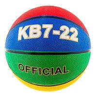 Мяч баскетбольный №7 для игры на улице