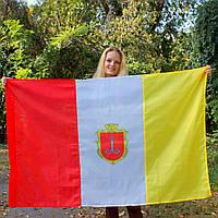 Флаг Одессы атласный, купить флаг, флаг Одесса, Одесса флаг Купить флаг Одессы, , фото 1