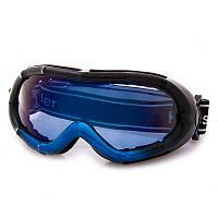 Удобные лыжные очки NO:918