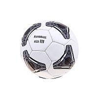 Качественный гандбольный мяч R-3Tango