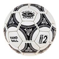 Гандбольный мяч для тренировки №2 W.S.