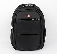 Детский рюкзак SwissGear 0863 черный с отделом для гаджета