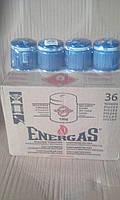 Газові заправки energas (190g)