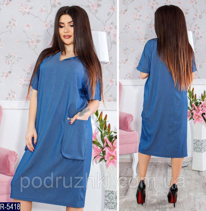 01cccdefb15 Женское летнее платье легкий джинс большого размера (батал) -  Интернет-магазин