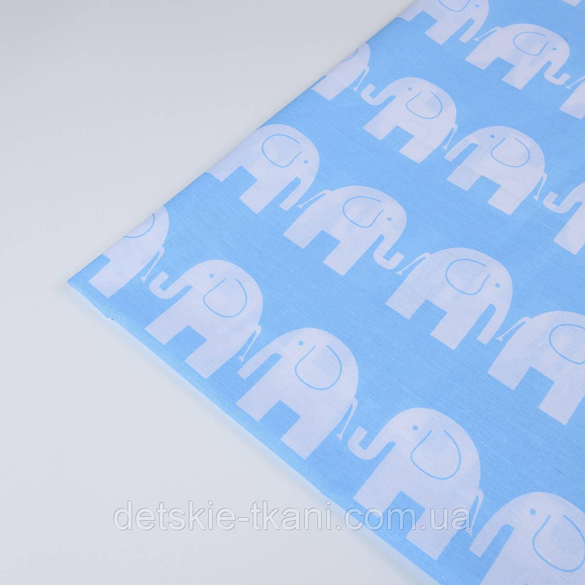 Лоскут ткани №74 бязь со слониками на голубом фоне, размер 16*160 см