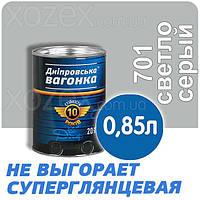 Днепровская Вагонка ПФ-133 № 701 Светло - Серый Краска-Эмаль 0,85лт