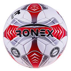 Тренировочный мяч для футбола Grippy Ronex EGEO, красный