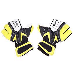 Перчатки вратарские футбольные Reasuch Latex Foam, размер 9, желто/черный