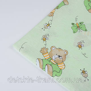 Лоскут ткани №К-006 размером 28*56 см