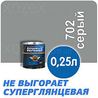 Днепровская Вагонка ПФ-133 № 702 Серый Краска-Эмаль 0,25лт