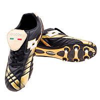 Бутсы футбольные для спортсменов Lotto, 8 шипов, черно/желтый, 7259-1