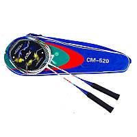 Ракетка для бадминтона литая Cima 2 шт, СМ-520