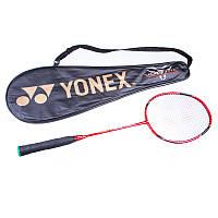 Тренировочная ракетка для бадминтона Yonex Voltric ARCSABER NanoSpeed