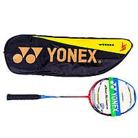 Ракетки для игры в бадминтон Yonex 5*, 3009(5872-56),  1 шт