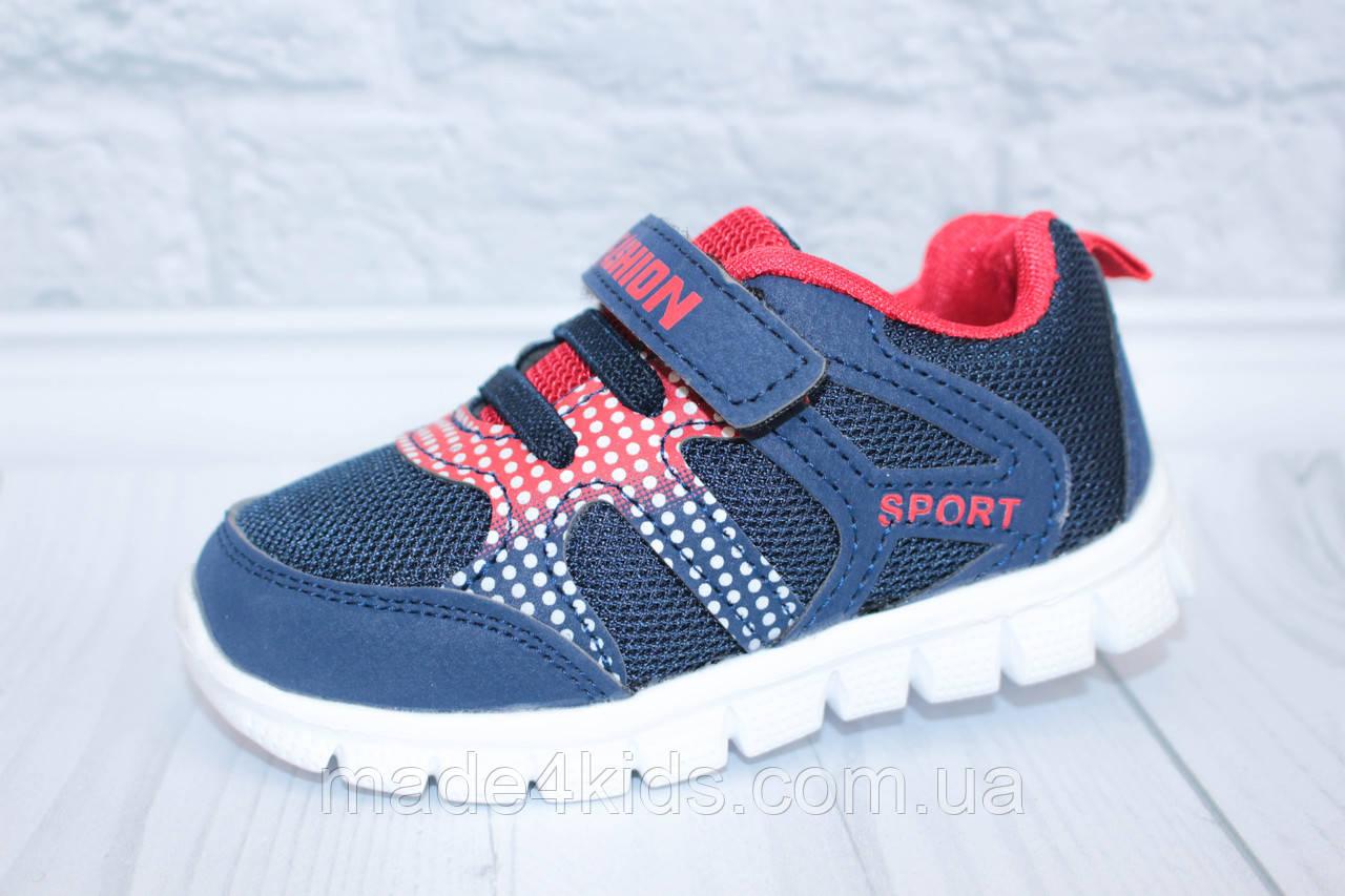 d49edb95 Детские кроссовки на мальчика тм Boyang, р. 21,22,24: продажа, цена ...