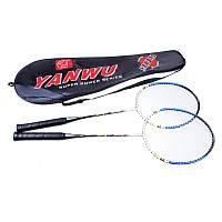 Качественные ракетки для бадминтона YanwuSuper 999, 2шт