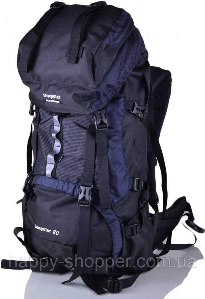 Туристический рюкзак 80 л Onepolar 837 Синий