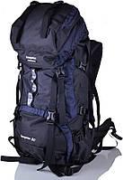 Туристический рюкзак 80 л Onepolar 837 Синий, фото 1