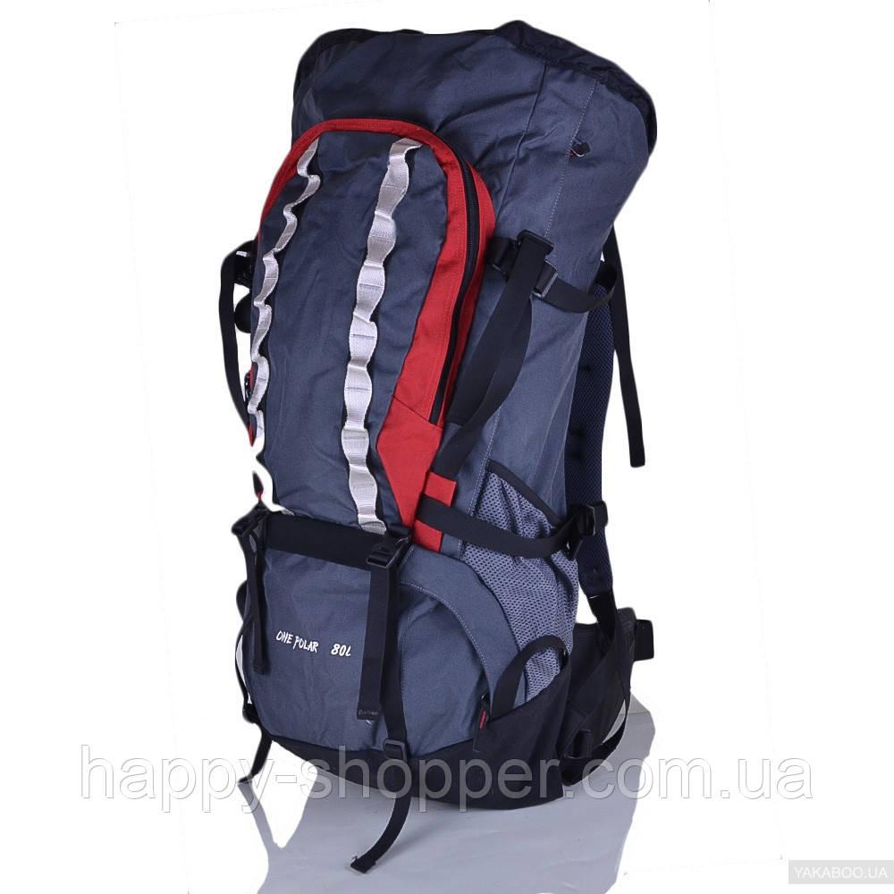 Туристический рюкзак 80 л Onepolar 1262 Оранжевый