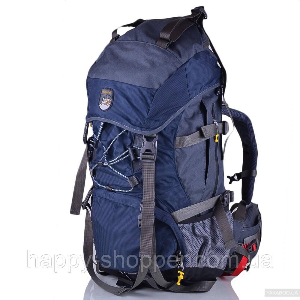 Туристический рюкзак 60 л Onepolar 1365 Синий