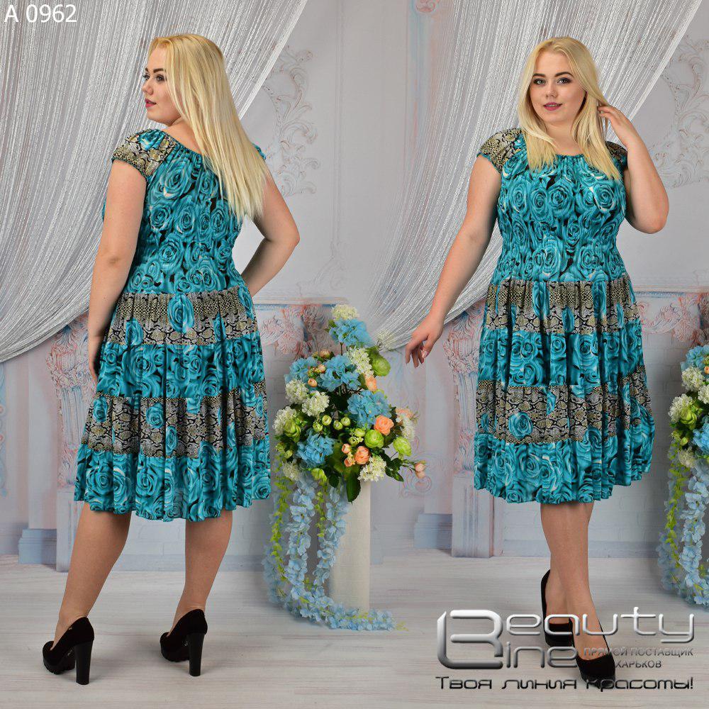 ижевск купить летнее женское платье в магазине