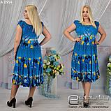 Летнее женское платье большого размера: 48,50,52,54,56,58, фото 3