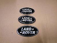 Эмблемы в решетку Ленд Ровер (черные)