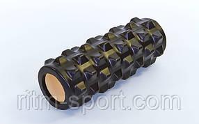 Роллер для йоги, пилатеса, фитнеса (Grid Roller)