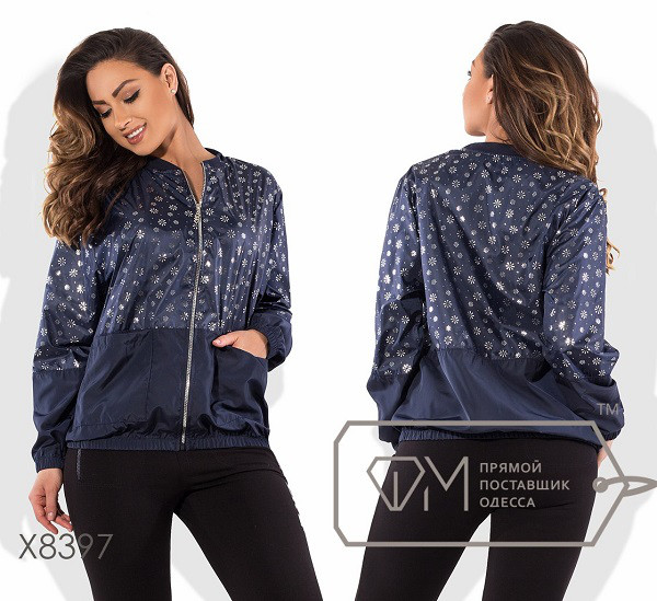 Куртка жіноча,батал р. 48,50,52,54,56 Фабрика Моди XL