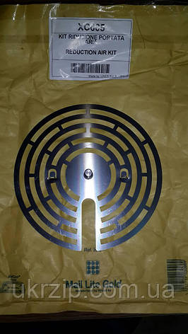 Редукционный диск XC605 печи Unox LineMiss, фото 2