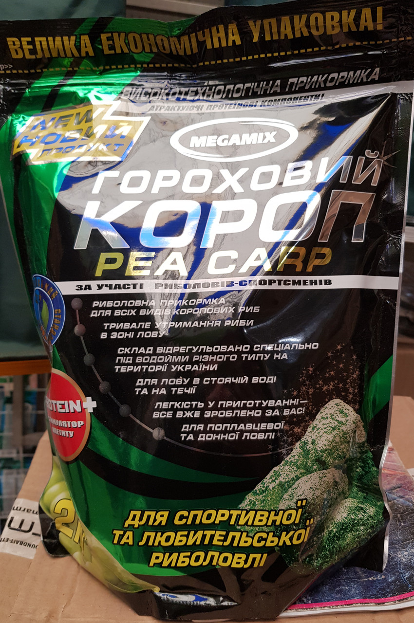 Прикормка для рыбы Megamix (Мегамикс)2кг Гороховый карп