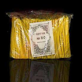 Свечи церковные 2 кг  размеры №20 - №160