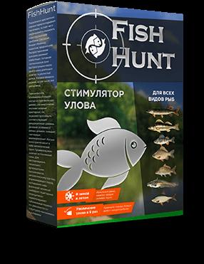 Fish Hunt (Фіш Хант) - стимулятор улову. Фірмовий магазин. Ціна виробників.