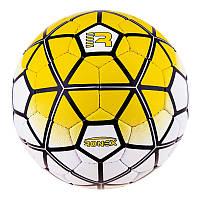 Футбольный мяч для любительской игры Grippy Ronex PL(ORDEM), желтый