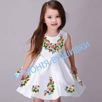 270a669d9f06a4 Готові дитячі плаття для вишивки в Украине. Сравнить цены, купить ...
