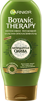"Бальзам-ополаскиватель ""Garnier Botanik""  ""Легендарная олива"" (200 мл.)"