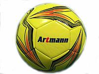 Футбольный мяч ARTMANN (1147)