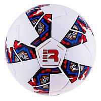 Мяч футбольный для игры профессионалов Grippy Ronex PRIDE R 2016, бело/голубой