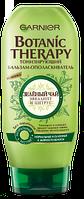 """Бальзам-ополаскиватель Garnier Botanik Therapy  """"Зеленый чай, эвкалипт и цитрус"""" (200мл.)"""