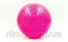 М'яч для гімнастики блискучий 400 г, d-19 см (кольори в асортименті), фото 2