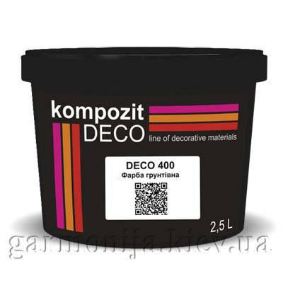 Краска грунтовочная DECO 400 Kompozit, 2.5л, фото 2