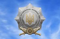 ВНИМАНИЕ!!! АКЦИЯ от Макей Украина!!!
