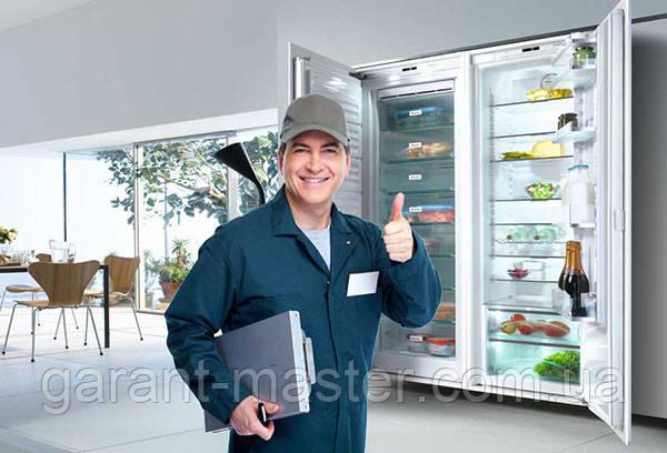 Советы по эксплуатации холодильника