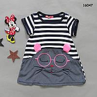 """Летнее платье-туника """"Мышка"""" для девочки. Маломерит. 86, 92, 98, 104, 110, 116 см"""