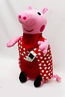 Подушка игрушка свинка Пеппа.