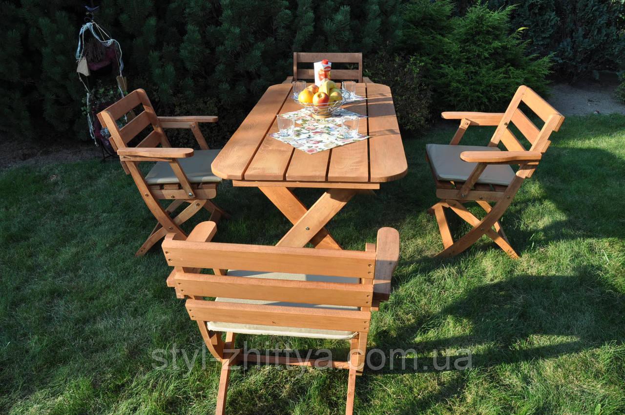 Комплект садових меблів: Столик + 4 крісла