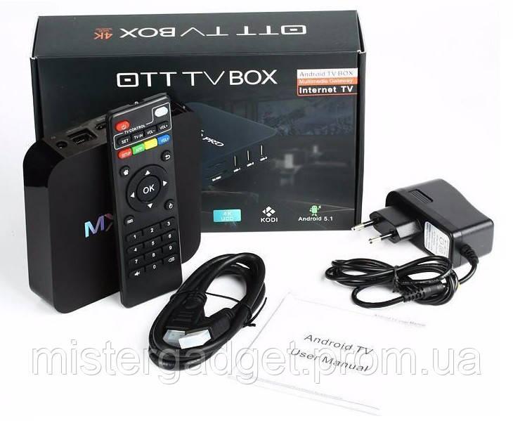 ТВ-приставка MXR PRO Plus на Android 4Gb 32Gb