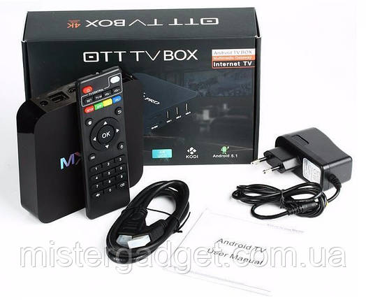 ТВ-приставка MXR PRO Plus на Android 4Gb 32Gb, фото 2